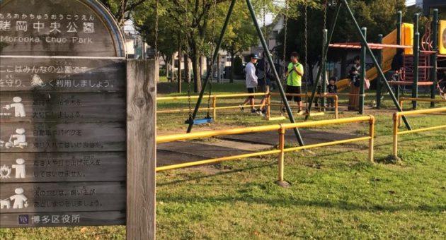 子育てに最適な公園ってどんな公園?