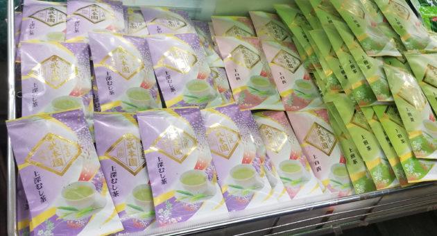 お茶本来の味が楽しめるお茶専門店『武本製茶園』