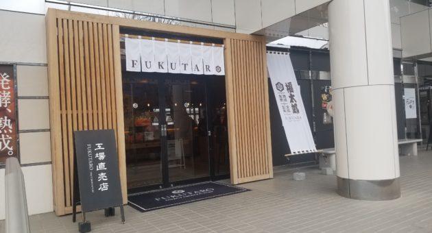 明太子食べ放題!!大人気の『福太郎café』