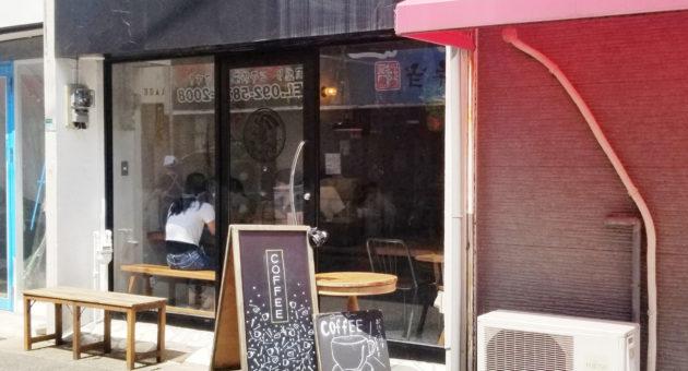 フォトジェニックな空間で過ごす甘美なひととき『cafe ronron』