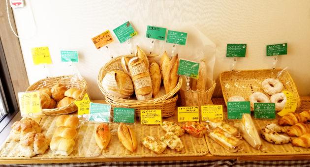 かわいいと美味しいで溢れたパン屋さん♪『つきほし製パン所』