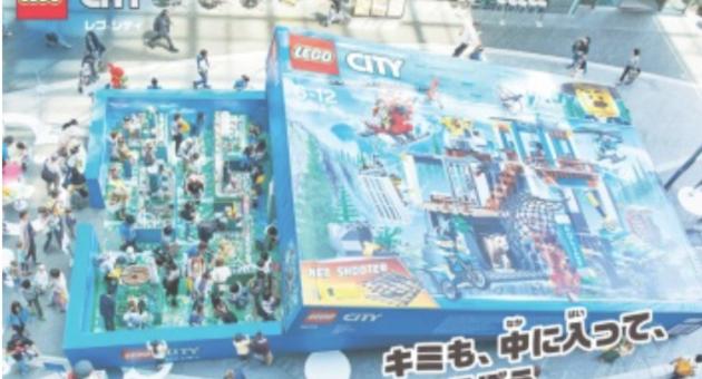 「超巨大入れるレゴシティ」がJR博多駅前広場にどど〜んと登場!