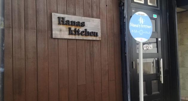 可愛いが詰まったおうちカフェ『Hana's kittchin』